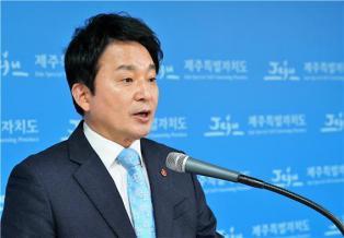 원희룡 지사, '안전‧안심‧편안(3安)'실현 강조