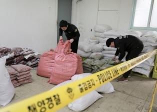 인천해양경찰서, 중국산 농산물 및 면세주류 밀수사범 검거